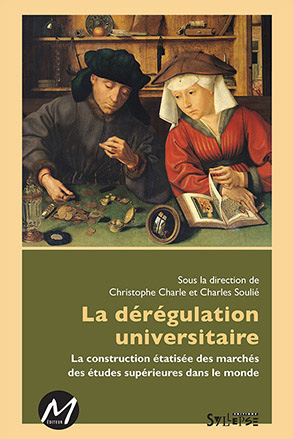 La dérégulation universitaire - couverture